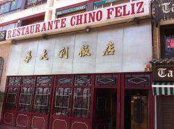 CHINO FELIZ  Valencia